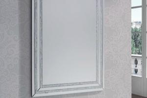 Espejo Honduras. Espejo Rectangular Cristal Muebles Díaz